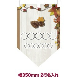 Hold the free name of the hanging banner tapestry store's name, letter; of the pattern 4 mini overcharge; is low cost 350mm width simply on short delivery date