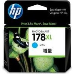 (six sets for duties) HP Hewlett Packard ink cartridge pure cyan (blue) increase in quantity!