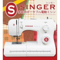 Singer Singer Household Portable Electric Sewing Machine Sn621 Simple Ii