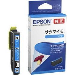 Epson SAT-C ink cartridge sweet potato (cyan) aim stock =○