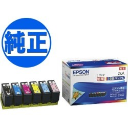 EPSON pure ink KAM tortoise ink cartridge increase in quantity six colors set KAM-6CL-L