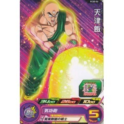 Dragon ball heroes PCS8-06 Tianjin meal (normal) card silverberry 8