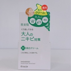 Pimple measures medical use whitening cream (50 g) of skin beauty spirit adult (unregulated drug)