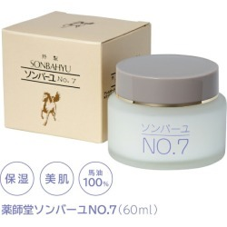Domestic skin cream cream body cream humidity retention skin care gift present by 60 ml of ソンバーユ NO.7 temple dedicated to the Physician of Souls horse oil two purchase made in horse oil バユ ばあゆ バーユ no addition face whole body humidity retention cream baby
