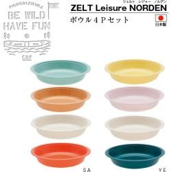 Bisque ZELT recreation norden bowl 4P set tableware plate lunch plate soup plastic is not broken