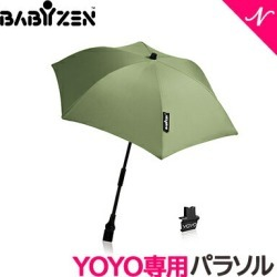 Parasol peppermint BABY ZEN YOYO+ stroller awning fair or rainy weather combined use UPF +50 for exclusive use of \ point 16 times / baby then yoyo