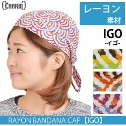 Hat For Medical Hat Inner Turban Watch Knit Hat Bandana Hats Sling Product
