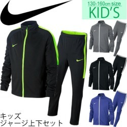 Nike Jr. Track Suit Nike Jersey Top And Bottom Set Kidsware Children's