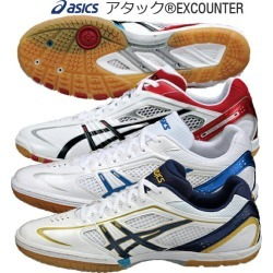Excounter Asics Table Tennis Shoes Tpa327
