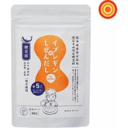 Of オリッジイブシギン is natural; and 60 g of powder