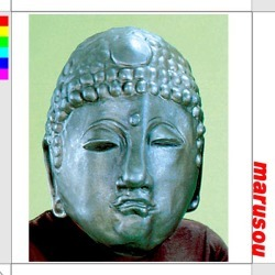 Buddha Mask M3 Party Toy, ラバーマスク, Banquet, Disguise, Costume, Buddha