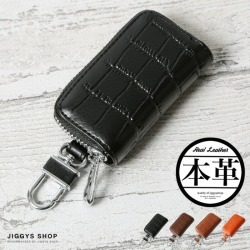 ◆It is a gift in present Father's Day in Christmas gift present man boyfriend father master Father's Day on a model push smart key case ◆ key case slender key men leather genuine leather leather type push birthday