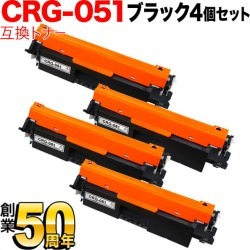 [A4 paper 500 pieces presentation] toner CRG-051 (2168C003) four set black compatible with toner cartridge 051 for Canon