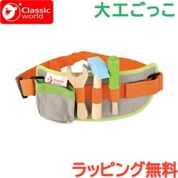 Toy cognitive education toy of \ point 16 times / carpenter toy classical music world classic world tool belt carpenter ごっこ tree
