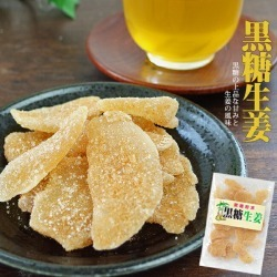 It is good to 150 g of brown sugar ginger tea cake after a meal. It is warm from a body. I pour hot water into brown sugar ginger, and ginger hot water and ginger tea can do it, too.