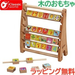 Toy of \ point 16 times / abacus abacus classical music world classic world alphabet abacus abacus cognitive education toy tree