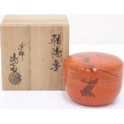 岡本陽斎造朝陽棗 [tea ceremony / tea set / tea service set / curio / tea / jujube]