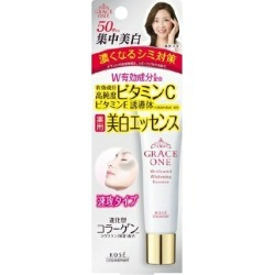 ▼30 g of ▼ KOSE cosmetics port KOSE COSMEPORT Grace one medical use whitening extract (there is a post-mailing chase) during the coupon distribution