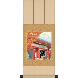 The famous spot of gt2yac-004/k20-021 Japan colored paper set where the souvenir Kaminari-mon Gate autumnal landscape Yasaka damask colored paper that a colored paper takes it takes it