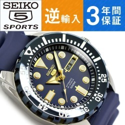Mechanical men watch navy urethane belt SRP605K2 with the SEIKO 5 sports self-winding watch rolling by hand