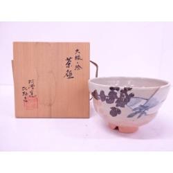 阿漕焼福森比路志造大根 ノ picture bowl [Japanese dishes / Matcha porcelain bowl / Matcha bowl / tea ceremony / tea set / tea service set / curio / tea]