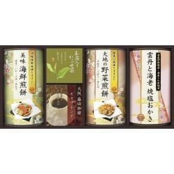 Fujita coffee & sea foods and vegetables feelings rice cracker set (FKIK-CJ) [cancellation, change, returned goods impossibility]