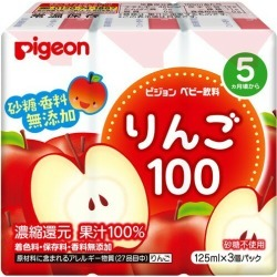 Shop All Points 10 Times 10, 00: 00 13, 23:59 Pigeon Paper Pack Baby