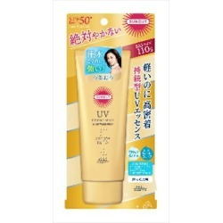 Sun cut perfect UV extract 110G [cancellation, change, returned goods impossibility]