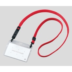 Hanging name card NL-4-BU