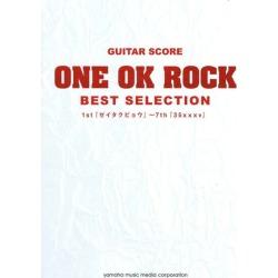 Rock Best Selection 1st Zeitakubyo 7th