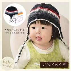 Baby: 3 カラーコットンデザイン Ear Knit Cap Knit Hat Baby Hat Hat Ear Muffs Baby
