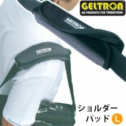 Gel Tron Domestic Production Shoulder Pad I Use It And Ok Every Bag found on Bargain Bro India from Rakuten Global for $26.00