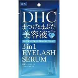 ▼9 ml of ▼ DHC three-in-one eyelash Ceram (liquid cosmetics for exclusive use of eyelashes) during the coupon distribution (there is a post-mailing chase)