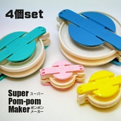 A maker mascot animal is colorful plonk plonk maker four set 58-775 clover a supermarket