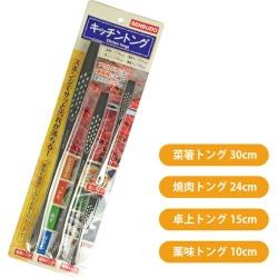 仙武堂-SENBUDO-stainless steel kitchen tong four points set