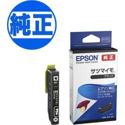 EPSON pure ink SAT sweet potato black