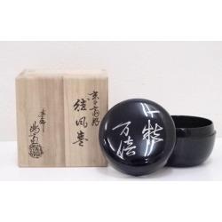 塗師岡本陽斎造玄々斎好徳風棗 [tea ceremony / tea set / tea service set / curio / tea / jujube]