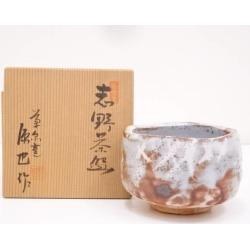 田中源也造志野茶碗 [Japanese dishes / Matcha porcelain bowl / Matcha bowl / tea ceremony / tea set / tea service set / curio / tea]
