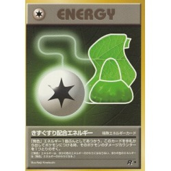 Pokemon card game old back side ointment combination energy