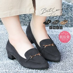 ★SALE special price ★ bit loafer pumps Lady's walk and soft low heel large heel suede loafer affordable price black black beige gray 1272 that I breathe it and do not have a pain in heel pumps