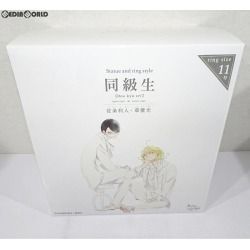 [uncivilized seal] [FIG] classmate Statue and ring style grass wall light (くさかべひかる) 佐条利人 (さじょうりひと) ring 11 finished product figure skating FREEing (free-lance Inge) (20190526)