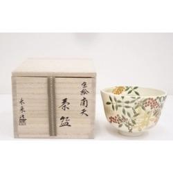 京焼福本未来造色絵南天茶碗 [Japanese dishes / Matcha porcelain bowl / Matcha bowl / tea ceremony / tea set / tea service set / curio / tea]