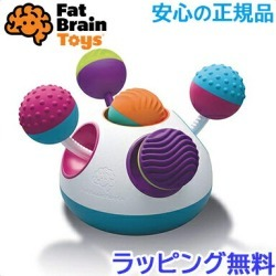 \ point 16 times / ball toy クリッキティ klickity fat brain toys toy ball ball play cognitive education toy fat brain toy