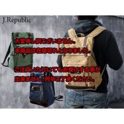 Jay Republic J.republic Cowhide Used Flap Type Backpacks Sm11000152 Blue