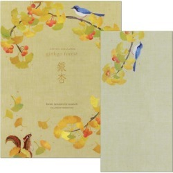 18 pieces of letterset autumn pattern Japanese style collage ginkgo おのみちこ PD-532/EV-532 (Skywarrior) frontier letter paper 2 patterns, envelope six pieces letter letter ginkgo ginkgo