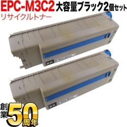 For Oki Electric set two EPC-M3C2 recycling toner large-capacity black (for OKI)