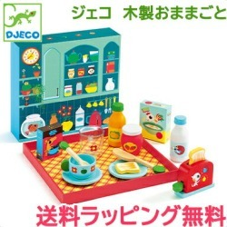 Toy of \ point 16 times / playing house set DJECO ジェコブレックファーストタイム playing house kitchen tree