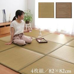 "The postage includes unit tatami mat ""tide"" beige 82*82*2.3cm (four pieces of one set) (middle materials: low-elasticity urethane + felt)!"