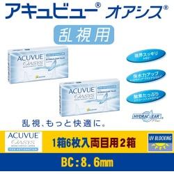 Acuvue Oasyslife Span: 2weeks Amount: 6 Lenses Per Box