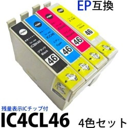 Ic4cl46 For 4 Color Set Brand New Epson Epson